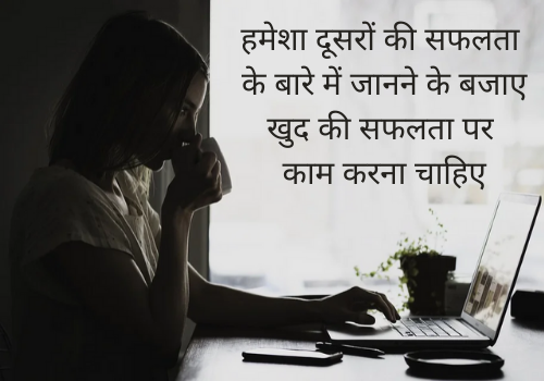 quotes on girls in hindi